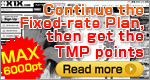 Continue the Fixed-rate Plan, then get the TMP points